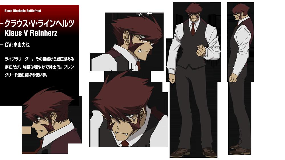 CHARACTER | TVアニメ『血界戦線...